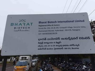 Bharat Biotech recruits 23,000 volunteers for Phase III trials of Covaxin