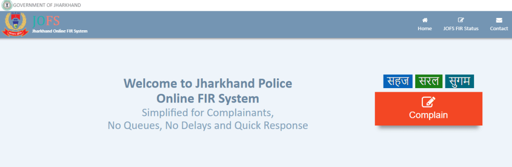 Cabinet Decisions: Government approves formation of e-fir police stations in 22 districts