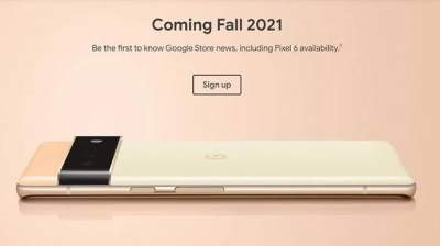 Google Pixel 6 series to come with UWB and Wi-Fi 6E support: Report