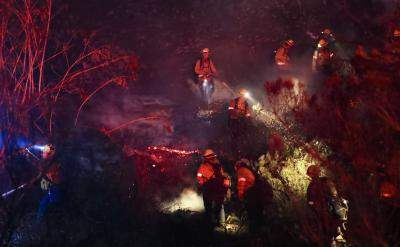 California firm to pay $13.5bn to wildfire victims